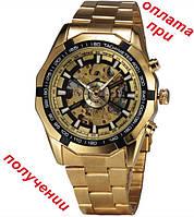Мужские механические часы скелетон Winner Skeleton (Forsining) GOLD