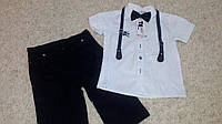 Модный костюм на мальчика