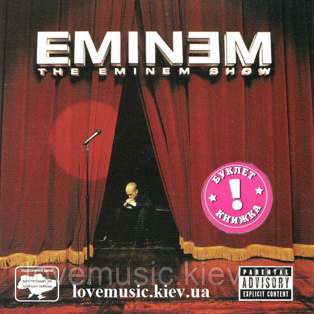 Музичний сд диск EMINEM The Eminem show (2002) (audio cd)