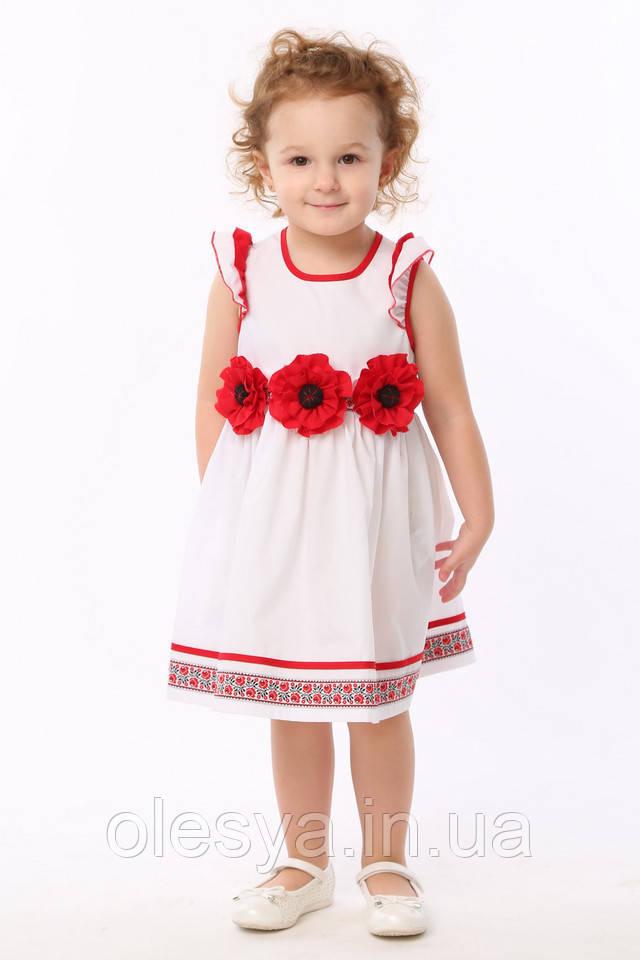 Платье для девочки в украинском стиле.Хлопок. Размеры 86-110