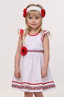 Платье для девочки в украинском стиле.Хлопок. Размеры 98, 104