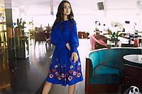 Синее яркое летнее платье с длинным рукавом