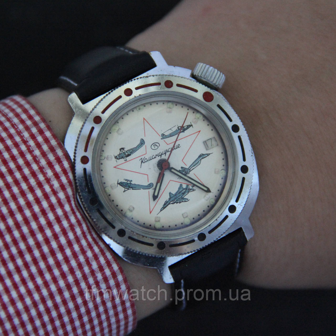 Авиационные продать часы цена воронеж ломбарды часов