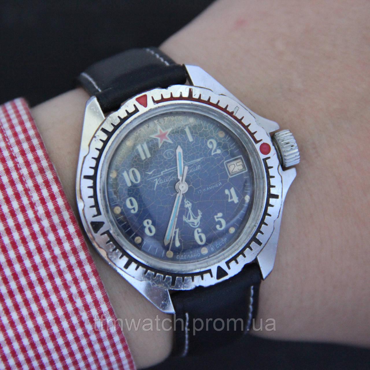 Купить наручные часы командирские купить антиквариат золотые часы
