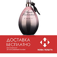 Agent Provocateur L'Agent 100 ml