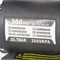 Автокомпрессор 300 PSI для авто автомобиля машины двигатель шины качать насос авто насос от прикуривателя, фото 3