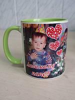 Чашка цветная внутри с цветной ручкой с полноцветным изображением