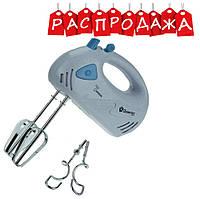 Ручной миксер Domotec DT-1355. РАСПРОДАЖА