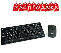 Беспроводная клавиатура UKC + мышь K03. РАСПРОДАЖА