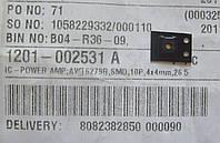 Микросхема мобильного телефона Samsung