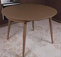 Стол обеденный Nicolas GREENWICH карамель MD000044