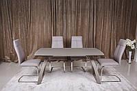 Стол обеденный Nicolas LONDON NEW мокко MD000002