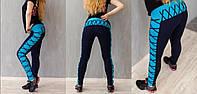 Женские тренировочные брюки, Возрождение