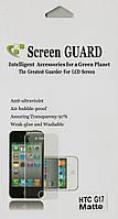 HTC EVO_3D, матовая пленка G17