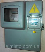 Щит герметичный (ящик учета электроэнергии) КДЕ-1 для однофазного счетчика