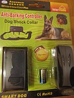 Електронний нашийник Антилай АТ-881 для собак