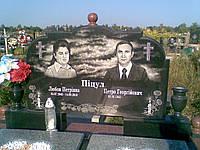 Пам'ятник з граніту для двох