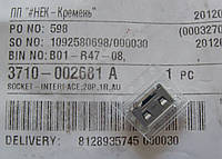 Разъём мобильного телефона Samsung GT-S5230, 3710-002681