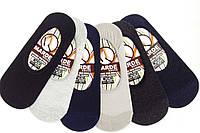 Следы женские х/б с сеткой Marde Socks, Турция, ассорти, 36-40 размер, 471, фото 1