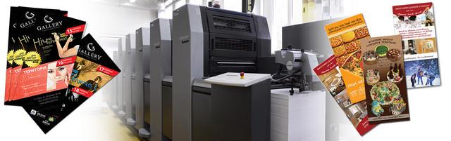 офсетная печать, печать флаеров, печать буклетов, печать каталогов, печать визиток, печать наклеек