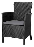 Кресло пластиковое Allibert Miami DC (Темно-серое)