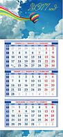 Календарь квартальный «Бизнес»