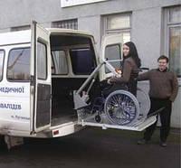 Автомобильные подъемники для инвалидов Площадка подъемная автомобильная ППА-150, фото 1