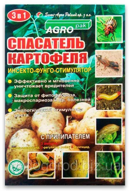 Спасатель картофеля, 3 ампулы