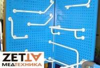 Поручни для инвалидов для пожилых  разных видов хорошего качества в Днепре в Украине