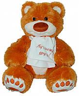 Медведь Мемедик (бурый), 30 см, Тигрес