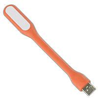 Мини светодиодная лампа MI оранжевая для компьютера ноубука USB подсветка клавиатуры универсальная яркая