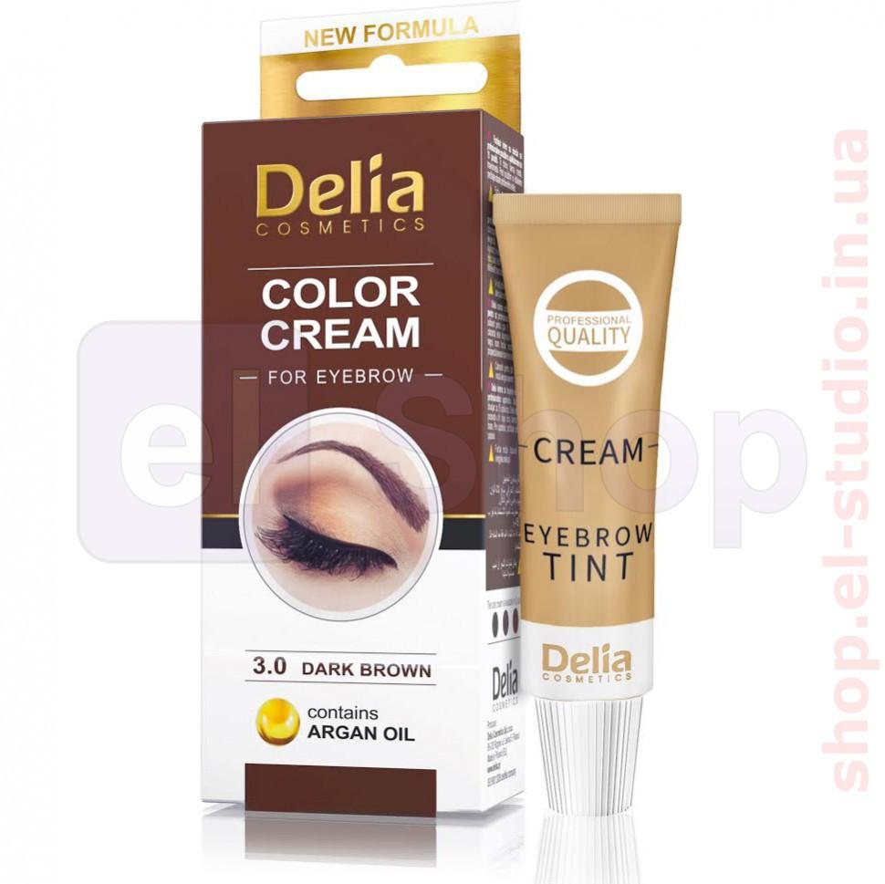 Крем-краска для бровей DC (с маслом арганы) 3.0 (темно-коричневая) 15 мл - Интернет-магазин el Shop в Киеве