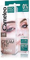 Крем-краска для бровей CAMELEO - PRO-GREEN 4.0 (коричневая) 15 мл