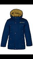Демисезонная куртка для мальчика,рост 110-122см