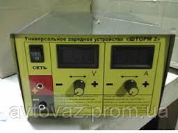 Зарядное устройство 20А Шторм-2