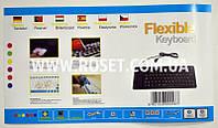 Гибкая компьютерная клавиатура - UKC Flexible Keyboard