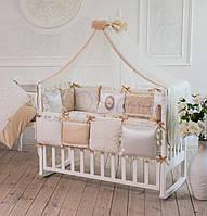 Комплект в кроватку Mon Cheri кофейный, фото 1