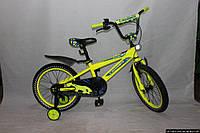 Детский велосипед STONE CROSSER -5(16 дюймов) BI
