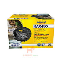 Помпа Max-Flo прудовая для фильтров и водопадов (Лагуна, Хаген) Laguna (Hagen) (Max-Flo 600 2200л/ч / 4400л)