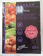 Ацидан (50 г) для защиты овощей и винограда от болезней