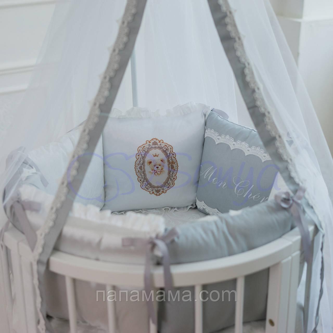 Комплект в кроватку Mon Cheri серый