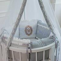 Комплект в кроватку Mon Cheri серый, фото 1