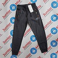 Оптом спортивные подростковые штаны для мальчика на манжете GRACE, фото 1