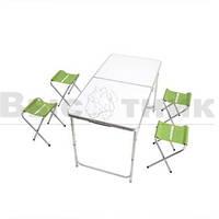 Раскладной стол XN-12064 + 4 стула
