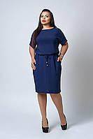 Платье мод №518-1, размер 50 темно-синее
