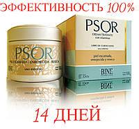 Мазь от псориаза Psor 100 гр