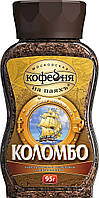 """Кава """"Московська кав'ярня на паяхъ"""" Коломбо 95г. з/б"""