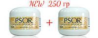 АКЦИЯ! 2 Мази от псориаза Psor 250 гр