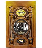 """Кофе  """"Московская кофейня на паяхъ"""" Арабика 95г. м/у"""