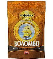 """Кофе  """"Московская кофейня на паяхъ"""" Коломбо 95г. м/у"""